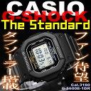 特別価格!G-SHOCK クラシックデザインの海外モデルG-SHOCK TOUGH SOLAR G-5600E-1 CASIO メン...