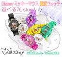 有名人も着用!選べる7色カラー ミッキーマウス 限定ウォッチ!【雑誌掲載】Disney ミッキーマ...
