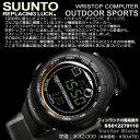 SUUNTO~フィンランドの最高傑作ブランド~SUUNTO VECTOR スント ベクター ブラック 腕時計 ss0...
