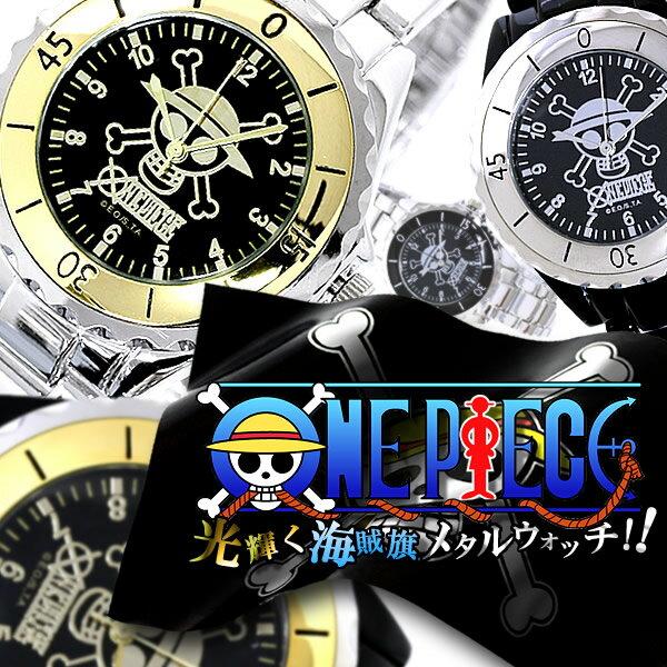 ONE PIECE ワンピース 腕時計 麦わら海賊団 フルメタル ダイバーズ