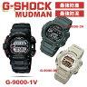 G-SHOCK Gショック ジーショック CASIO カシオ マッドマン 防泥 防塵 マッドレジスト MUDMAN G-9000-