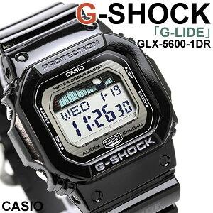 【Gショック】CASIO G-SHOCK 「G-LIDE」カシオ Gショック CASIO G-SHOCK 「G-LIDE」GLX-5600-1...