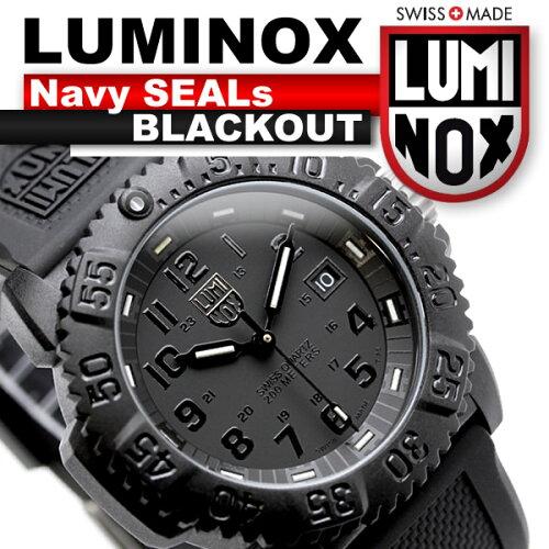 ルミノックス LUMINOX 腕時計 メンズ ミリタリーウォッチ [ブラックアウト ルミノックス腕時計 ブ...