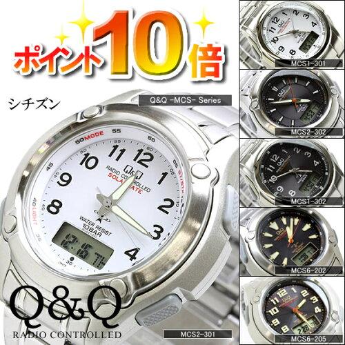 電波時計 電波腕時計 電波 ソーラー シチズン CITIZEN 腕時計 メンズ 時計 watch うでどけい とけ...