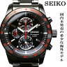 SEIKO セイコー 逆輸入 メンズ腕時計 パイロットアラームクロノグラフ SNAD91P1 重厚ガンメタ 送料無料