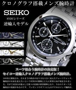 セイコー SEIKO メンズ 腕時計 全4タイプ★ 逆輸入 メンズ腕時計セイコー SEIKO 腕時計 メンズ ...