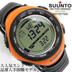 スント SUUNTO ベクター デジタル腕時計 ss015077000スント SUUNTO VECTOR ベクター 腕時計 メ...