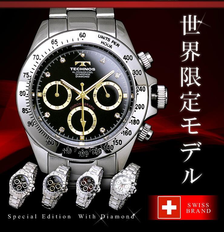 腕時計 メンズ 時計 クロノグラフ 人気 クロノグラフ 機能 搭載 TECHNOS テクノス ダイヤモンド使用 メンズウォッチ 限定モデル ビジネス ビジカジ ランキング1位 獲得 雑誌掲載モデル あす楽 送料無料