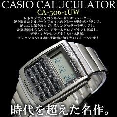 カシオ 腕時計 CASIO カリキュレーター ウォッチ データバンク CA-506-1UW【メンズ】【男性用】【電卓】 【カリキュレーター】【CA-506】