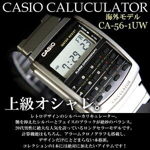大人気腕時計!カシオ 腕時計 CASIO カリキュレーター CA-56-1UWカシオ 腕時計 CASIO ウォッチ ...