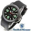 [正規品] スミス&ウェッソン Smith & Wesson ミリタリー腕時計 AMPHIBIAN COMMANDO BLACK SWW-1100 [あす楽] [ラッピング無料] [送料無料]