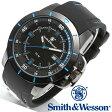 [正規品] スミス&ウェッソン Smith & Wesson ミリタリー腕時計 TROOPER WATCH BLUE/BLACK SWW-397-BL [あす楽] [ラッピング無料] [送料無料]