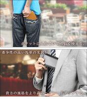 CraftNine馬革×牛革使用高級二つ折財布当店限定販売