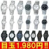 お1人様おひとつ限り!! シチズン ファルコン Q&Q 腕時計 メンズ レディース ウォッチ Q596-850 Q596-851 VP46-852 VP46-853 VP46-854 VP84J850 VP84J851 VA82 VM36 VK60J V723 VA83 VM37 VU77