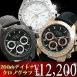 200m防水 クロノグラフ 激安 ブランド時計 人気 ランキング 1位 メンズ クロノグラフ腕時計 高級 ...