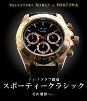 メンズ腕時計男性腕時計メンズウォッチクロノグラフ