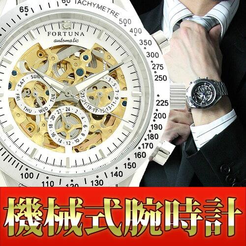 ポイント10倍 ランキング獲得 雑誌掲載モデル 機械式腕時計 手巻き/自動巻き メンズ ブランド...