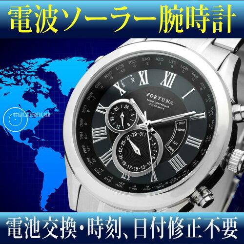 ソーラー電波 腕時計 パーペチュアルカレンダー搭載 ソーラー 電波 ワールドタイム 電波 ソーラー ...