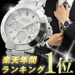 ISO取得 200m防水クロノグラフ 雑誌掲載 ネット通販 限定 メンズ ブランド 腕時計 ミリタリー ...