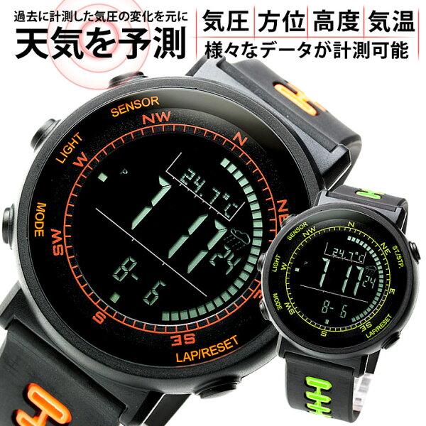 スイス製センサー搭載雑誌 人気激安アウトドア腕時計 LADWEATHERラドウェザー デジタル・コンパス/高度計/気圧計/温度計