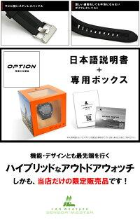アウトドア腕時計メンズレディースラドウェザーセンサーマスターlad004