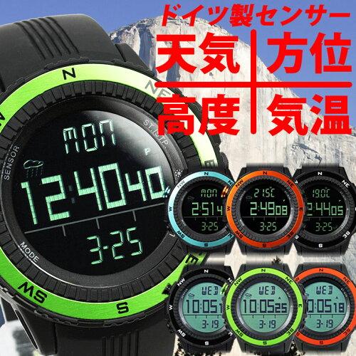 ドイツ製センサー搭載 [ LAD WEATHER ラドウェザー ]ブランド デジタルコンパス/高度計/気圧計/温...