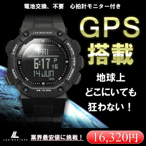 GPS搭載 アウトドア 腕時計 メンズ 雑誌掲載 登山/キャンプ 高度計/...