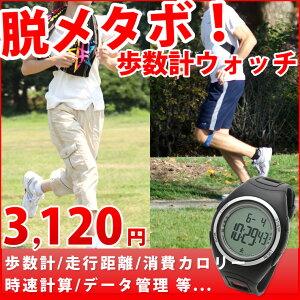 ランニングウォッチ スポーツ アウトドア ラドウェザー センサー カロリー マラソン ジョギング ウォーキング ウォッチ レディース