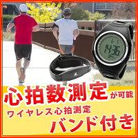 心拍測定腕時計メンズ