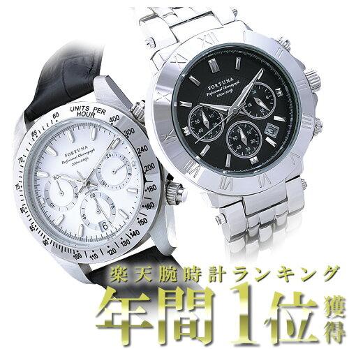 雑誌掲載 100m防水クロノグラフ ネット通販 限定 腕時計 メンズ ブラン...