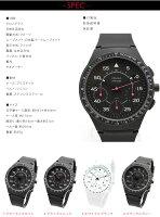 ブランド腕時計