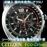 シチズン CITIZEN エコドライブ 腕時計 メンズ クロノグラフ AT0796-54E メンズ腕時計 citizen シチズン 送料無料