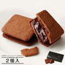 バレンタイン チョコ 義理チョコ お菓子 ショーコラ2個入 おしゃれ 会社