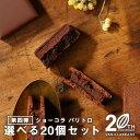 【20周年 大増量中】バニラビ...