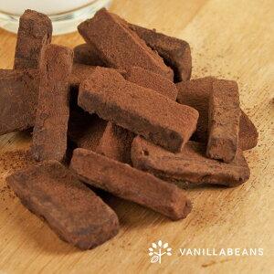 バニラビーンズ ショーコラ クーベルチュール ガナッシュ チョコレート 詰め合わせ 切れはし