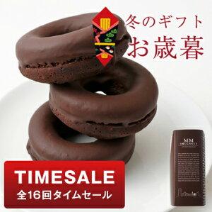 バニラビーンズ チョコレート ドーナツ メニュー スイーツグランプリ みなとみらい