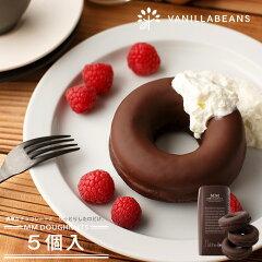 楽天カフェのメニューに選ばれました!\めざましテレビで紹介/(2014.5.28 O.A)チョコレート...