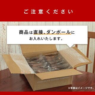 ショーコラ10個入バニラビーンズ応援プロジェクトチョコレート詰め合わせ簡易包装【3セット以上で送料無料】【VB】