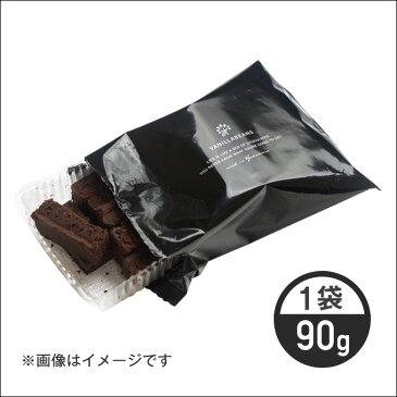 生チョコ切れ端90g