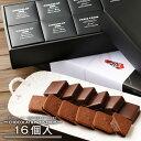 お歳暮 あす楽 ギフト バニラビーンズ ショーコラ&パリトロ16個入 チョコレート スイーツ クッキーサンド プチチョコレートケーキ 詰め合わせ