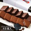 お歳暮 ギフト 送料無料 バニラビーンズ ショーコラ&パリトロ48個入 チョコレート スイーツ クッキー クッキーサンド プチチョコレートケーキ 詰め合わせ