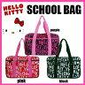 ハローキティ【HELLO KITTY】ダンスバッグ BAG サンリオ スクールバッグ かばん 可愛い 通販  プレゼント