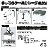 収納ボックスおもちゃ箱2400キティマイメロディリラックマスヌーピーマイメロサンリオおもちゃ箱座れるたためるギフトプレゼント通販折りたたみ折り畳み椅子インテリアスツール収納かわいい折畳ストレージBOXキャラクターストレージボックス