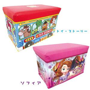 ボックス おもちゃ ディズニー トイストーリー プリンセス ソフィア キャラクター ストレージ プレゼント インテリア 一人暮らし スツール