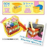収納ボックスおもちゃ箱ディズニー2800トイストーリーモンスターズインクプーさんミッキーミニーキャラクターストレージボックスディズニーポケモンピカチュウ座れるたためる折りたたみ折り畳み椅子スツール収納かわいい折畳プレゼント通販