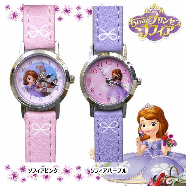 ディズニー キッズ 腕時計 ちいさなプリンセスソフィア 1800 リストウォッチ ソフィア かわいい プリンセス グッズ キャラクター ディズニー disney キッズ ジュニア 子供 こども 子ども グッズ 腕時計 アナログ