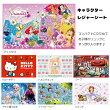 キャラクター巾着【ベルスイーツ】ピーナッツ/スヌーピー/peanuts/袋/可愛い/学校/通販