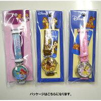 腕時計ディズニーキッズリストウォッチ革ベルト1500ミッキーミニーカーズ青ブルーピンクディズニかわいい腕時計キッズジュニア男の子女の子ベルトキャラクターグッズ通販子供プレゼントギフトミニーマウス幼稚園小学校