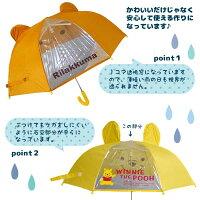 傘キッズ耳付き傘ディズニーサンリオドラえもん47cm1200B38ミッキーミニーぼんぼんりぼんキティマイメロディサンリオマリートイストーリーモンスターズインクマイクサリートーマスリラックマカーズポケモンキャラクターこども子供男の子女の子