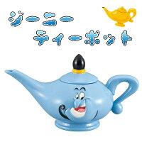 アラジンジーニーティーポット2480ディズニーキャラクターギフトディズニープレゼントディズニー食器通販disneyキャラクター可愛いかわいいグッズ急須ティーポット魔法のランプ